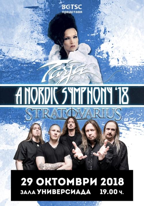 Концерт на Tarja Turunen и Stratovarius в София
