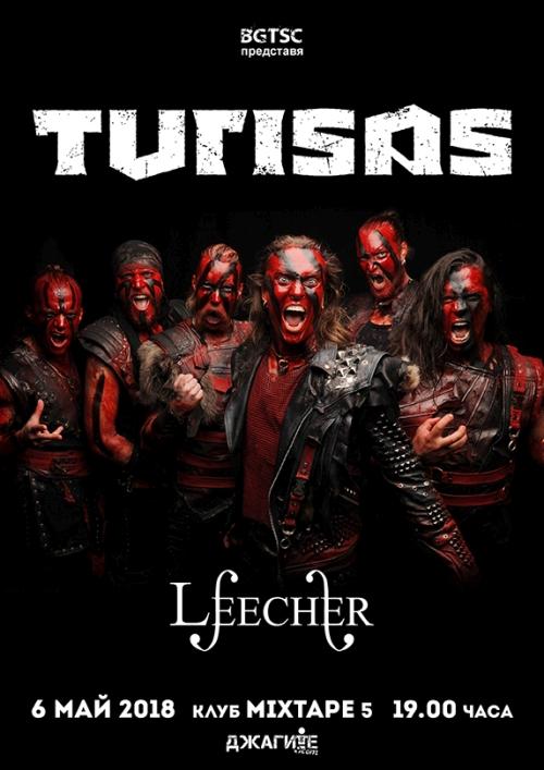 Концерт на Turisas и Leecher в София