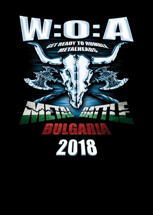 Wacken Metal Battle Bulgaria 2018