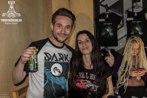 Вокалистката на Miracle Flair и Сава Свиленов