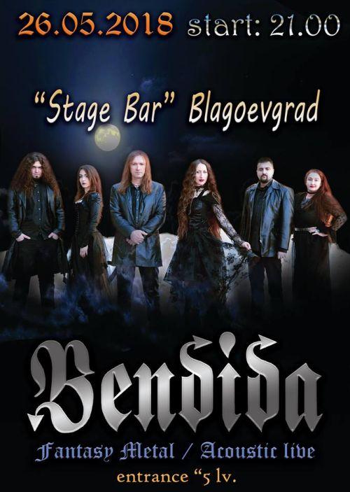 Концерт на Bendida в Благоевград