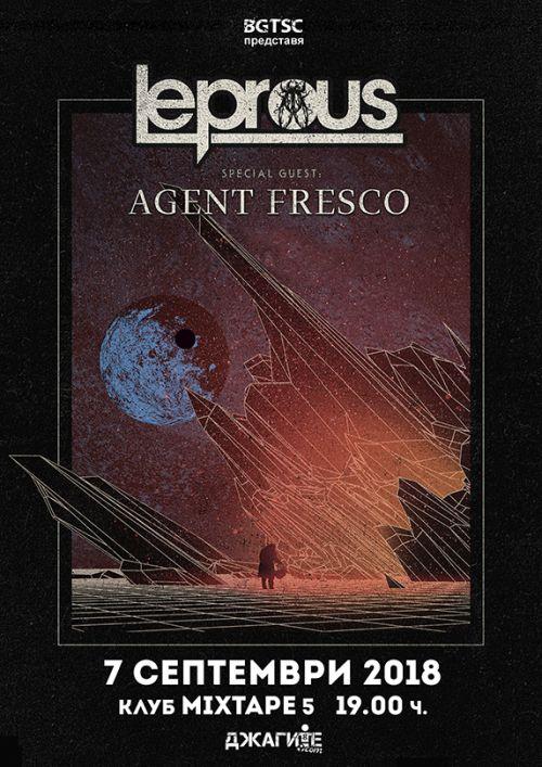 Концерт на Leprous и Agent Fresco в София