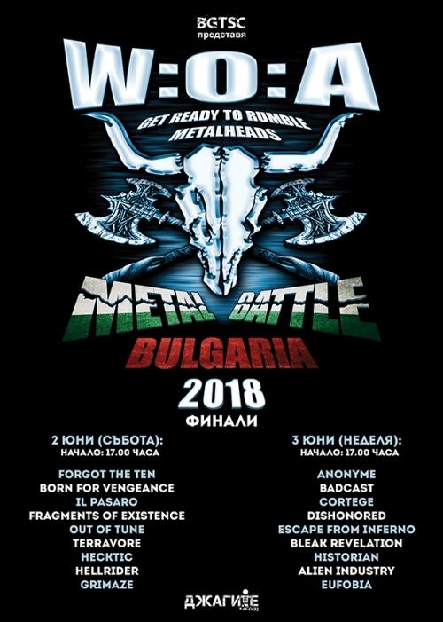 WOA Metal Battle Bulgaria 2018