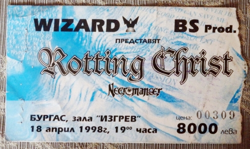 Билет 1998
