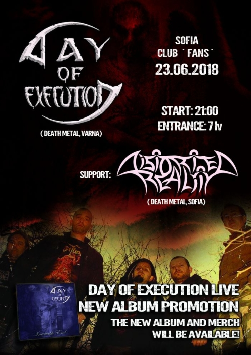 Концерт на Day Of Execution и Distorted Reality в София