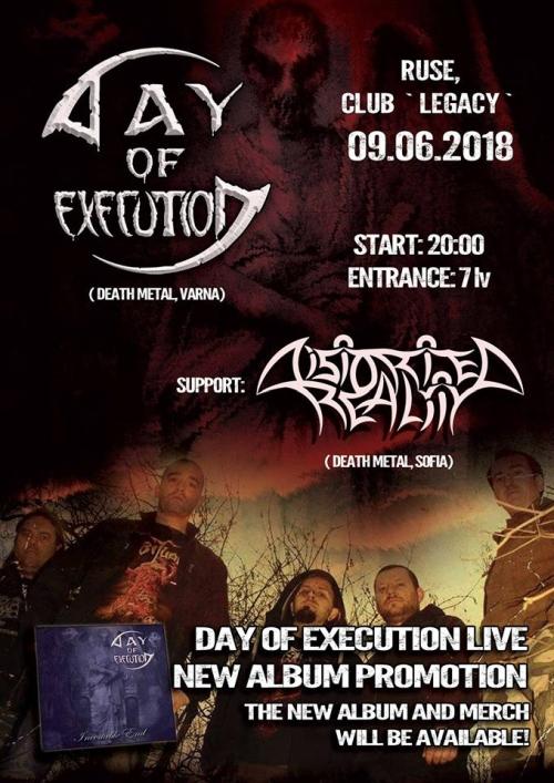 Концерт на Day of Execution и Distorted Reality в Русе
