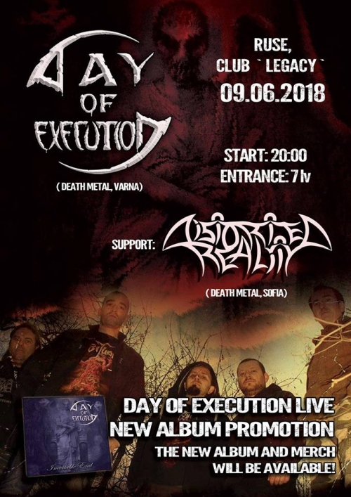 Концерт на Day of Execution и Distorted Reality в Русе