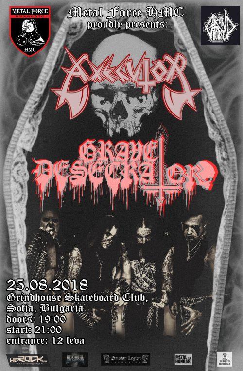 Концерт на Grave Desecrator в София