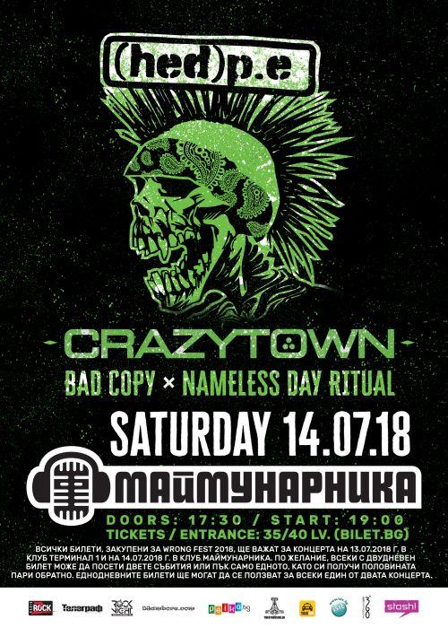 Hed PE, Crazy Town, Bad Copy и Nameless Day Ritual с концерт в Маймунарника на 14 юли