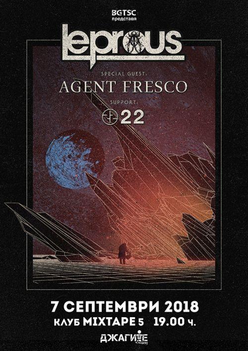 Концерт на Leprous, Agent Fresco и 22 в София на 7 септември