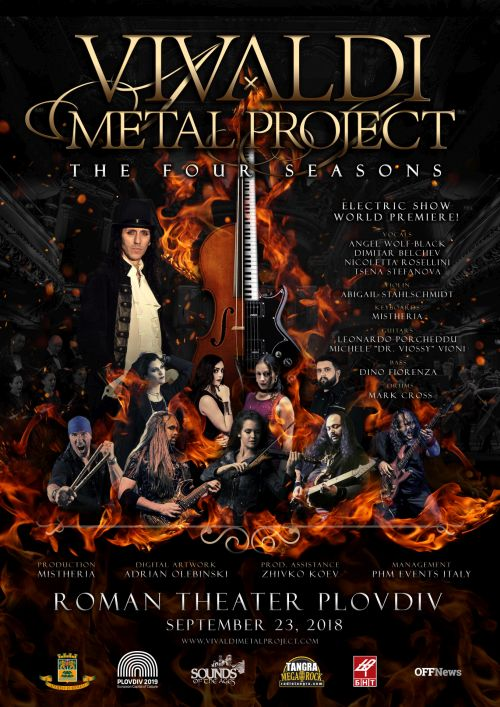 Vivaldi Metal Project в Пловдив