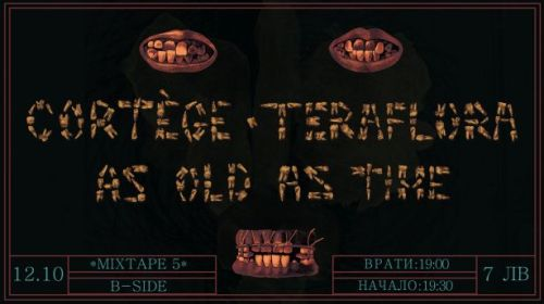 Концерт на Cortege, Teraflora и As Old As Time