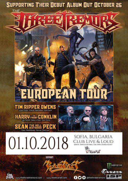 Концерт на The Three Tremors и Rampast в София