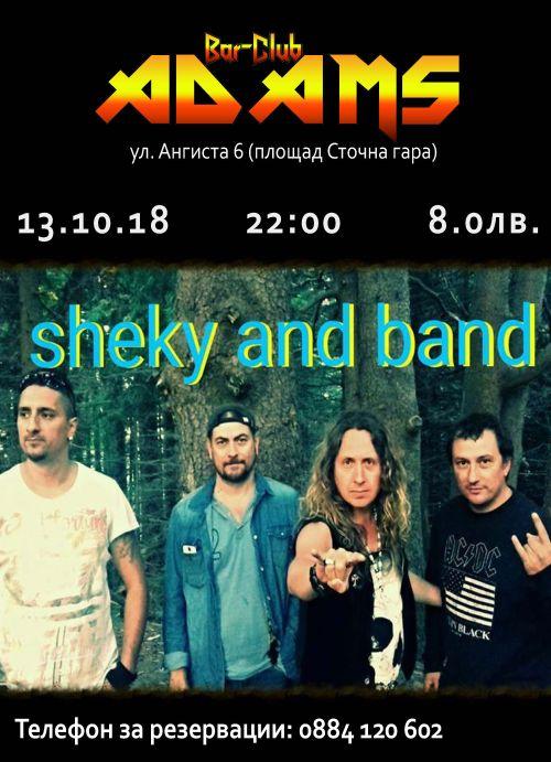 Sheky & Band в бар-клуб Адамс