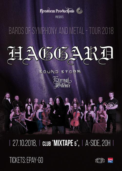 Haggard отново в София