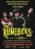 Rumjacks с втори концерт в София