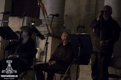 Хората от оркестъра