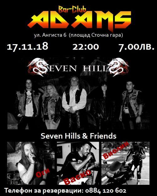 Seven Hills с концерт в Адамс