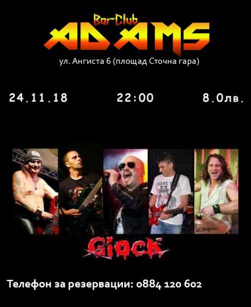 Концерт на Glock в Адамс