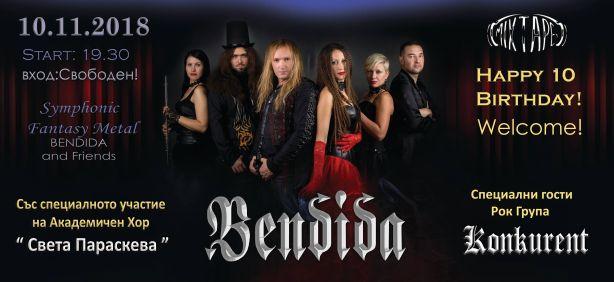 Bendida празнуват 10 години