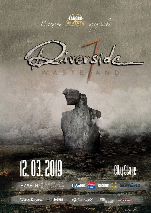 Концерт на Riverside в София