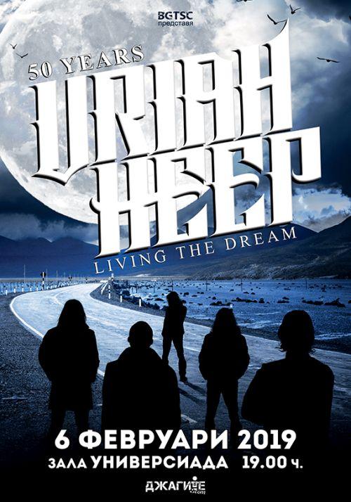 Uriah Heep с концерт в София