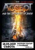 Концерт на Accept и симфоничен оркестър в пловдивския античен театър