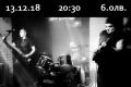 Концерт на Т 34 в Адамс