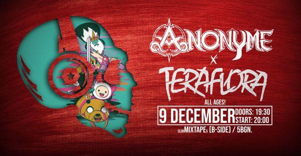 Концерт на Anonyme и Teraflora