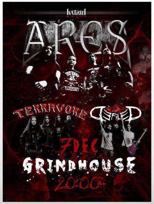 Концерт на Ares, Terravore и Mentally Defiled