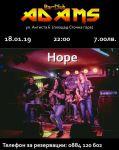 Концерт на Hope в Адамс