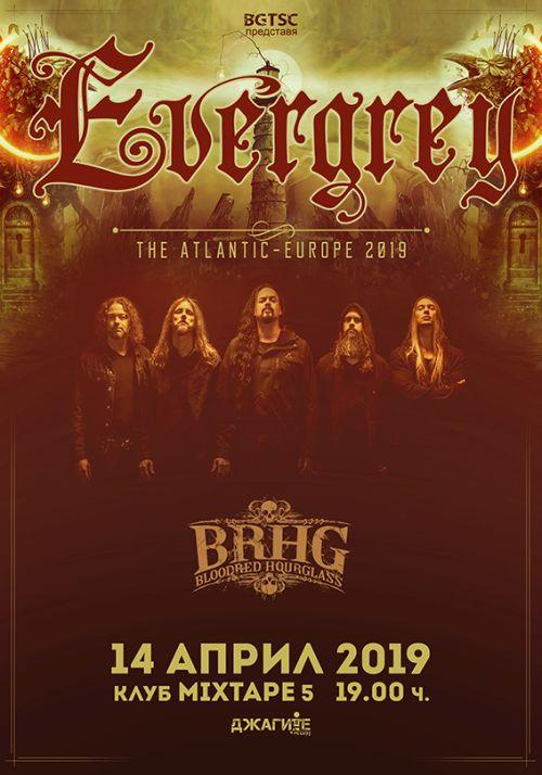 Концерт на Evergrey в София