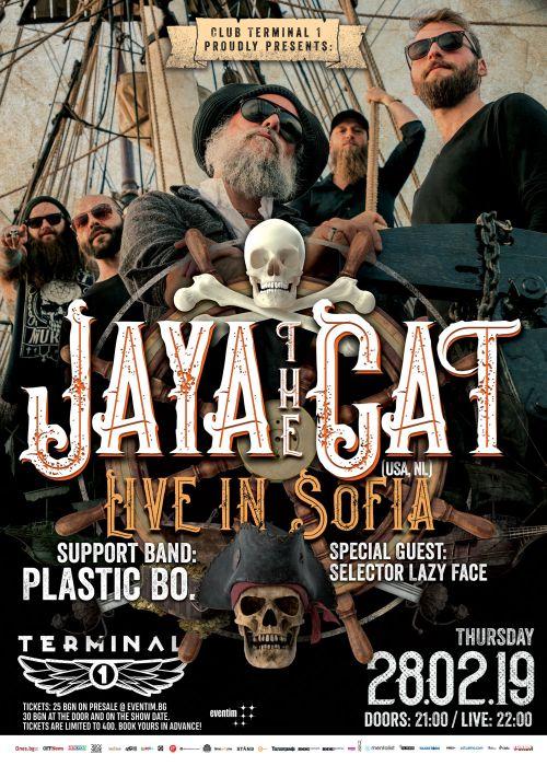 Втори концерт на Jaya The Cat в клуб Терминал 1