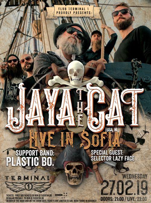 Концерт на Jaya The Cat в София