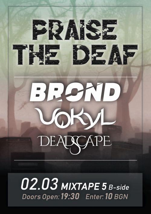 Praise the Deaf