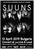 Концерт на Suuns в София