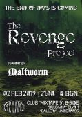 Концерт на The Revenge Project и Maltworm