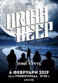 Концерт на Uriah Heep и John Steel в София