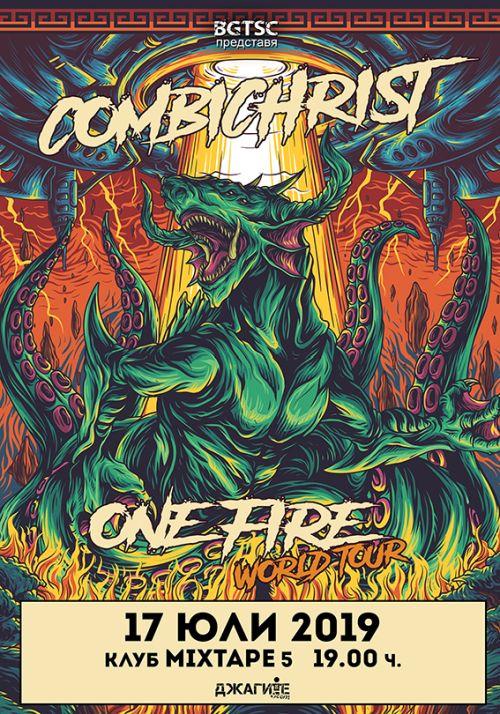 Концерт на Combichrist в София