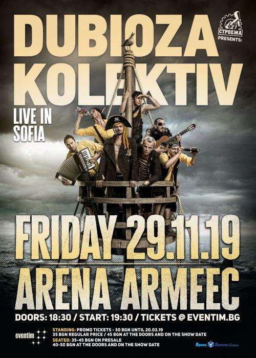 Концерт на Dubioza Kolektiv в Арена Армеец