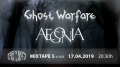 Концерт на Aegonia и Ghost Warfire
