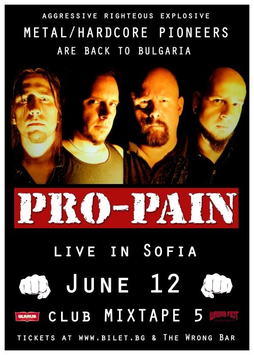 Концерт на Pro-Pain в София