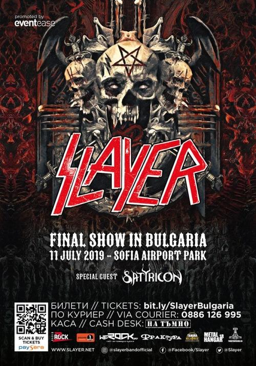Последен концерт на Slayer в България със специални гости Satyricon
