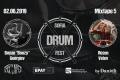 Sofia Drum Fest 2019