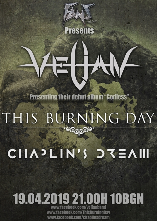 Концерт на Chaplin's Dream, This Burning Day и Velian в София