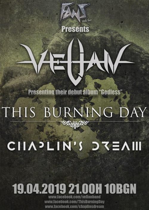 Концерт на Chaplin's Dream, This Burning Day и Velian в София