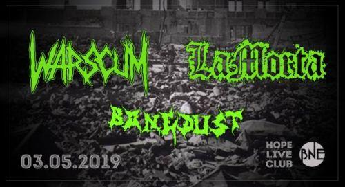 Концерт на Warscum и LaМоrta в Казанлък