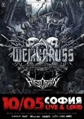 Концерт на Welicoruss в София
