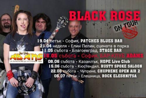 Група Black Rose с концерт в бар-клуб Адамс