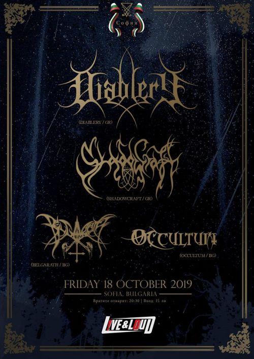 Black Metal концерт с Diablery, Shadowcraft, Occultum и Belgarath